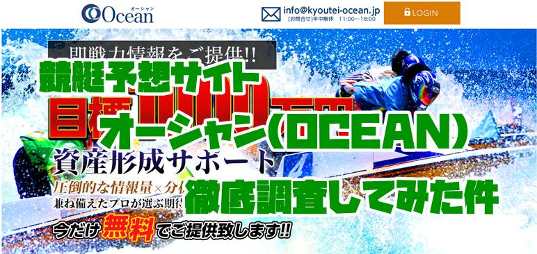 yofukashi_ocean